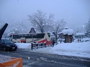 busstopatseseragi