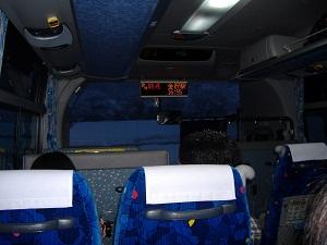 highwaybusforkanazawa