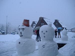 snowmanandgassshohouses