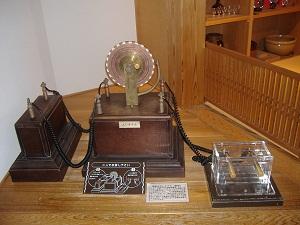 electricitymachine