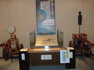 exhibitionroom