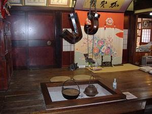 sakebusinessroom