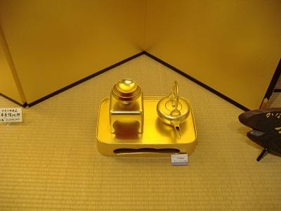 sakecups400