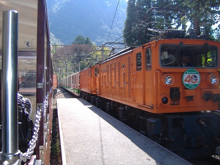 train450