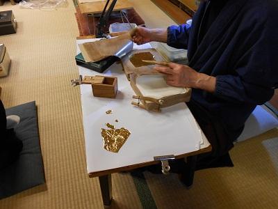 ferramentas para folhas de ouro
