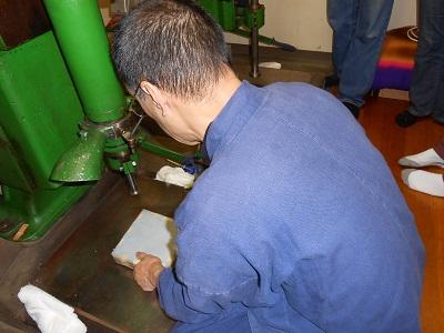 douramento fabricação moderna